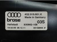 4g2919601k Дисплей мультимедиа Audi A6 (C7) 2011-2014 6385837 #4