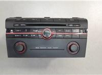 14794748 Магнитола Mazda 3 (BK) 2003-2009 6395974 #1