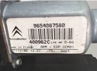 9654087580 Двигатель стеклоподъемника Citroen C4 Grand Picasso 2006-2013 6416085 #3
