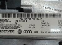 Дисплей компьютера (информационный) Audi A6 (C6) 2005-2011 6422986 #4