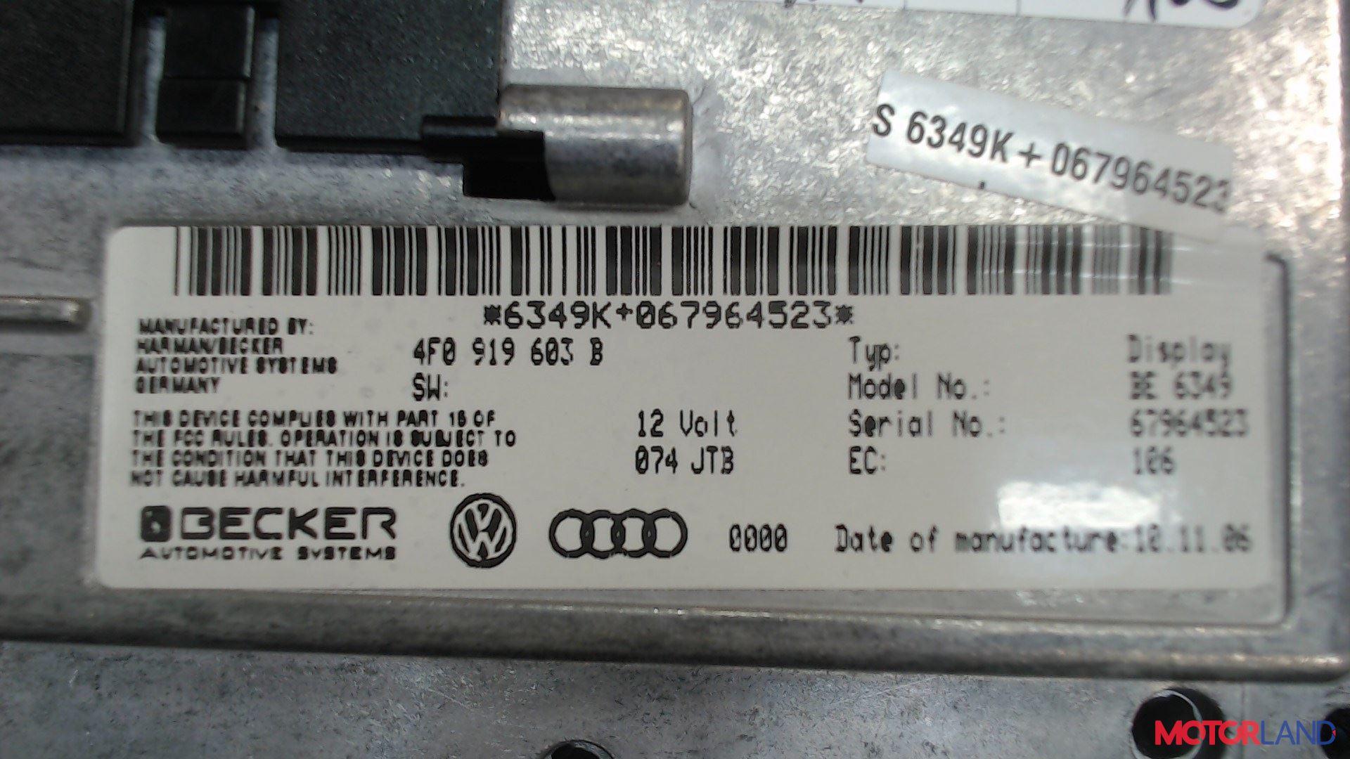 Дисплей компьютера (информационный) Audi A6 (C6) 2005-2011 2 л. 2006 BPJ б/у #4