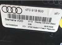 Дисплей компьютера (информационный) Audi A6 (C6) 2005-2011 6426526 #4