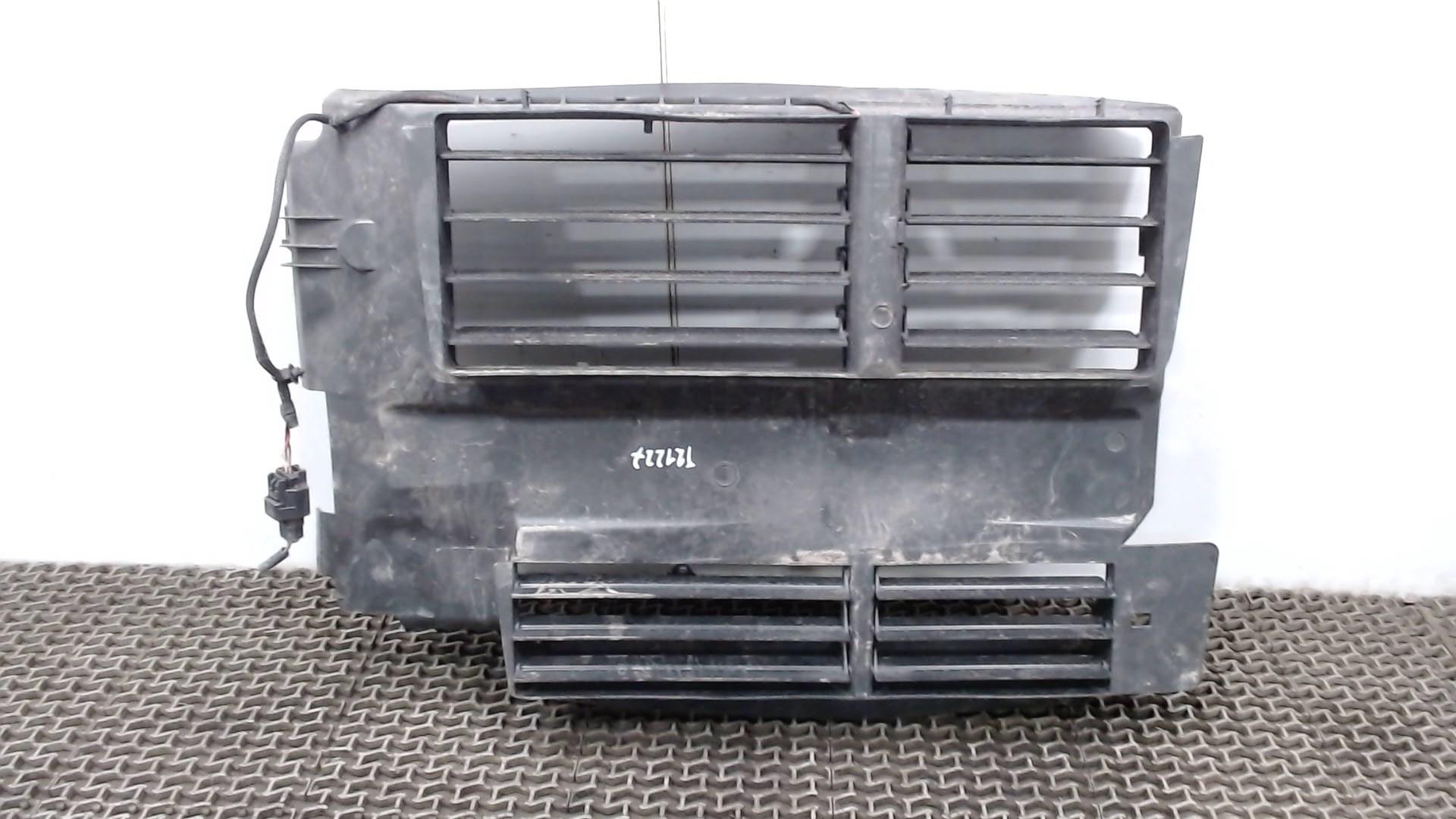 Защитный кожух радиатора   1789172