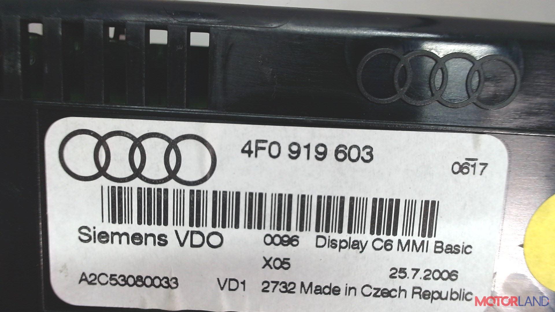 Дисплей компьютера (информационный) Audi A6 (C6) 2005-2011 2.4 л. 2006 BDW б/у #3