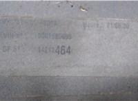 0001685695 Крыло кабины Mercedes Actros MP4 2011- 6452367 #2