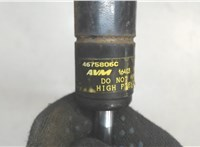 4675806C Амортизатор крышки багажника Plymouth Voyager 1996-2000 6480506 #2