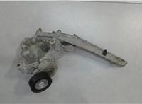 Механизм натяжения ремня, цепи Volvo XC60 2008-2017 6486365 #1