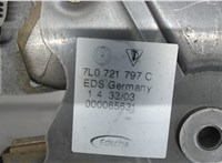 7L0721797C Педаль ручника Volkswagen Touareg 2002-2007 6490978 #2