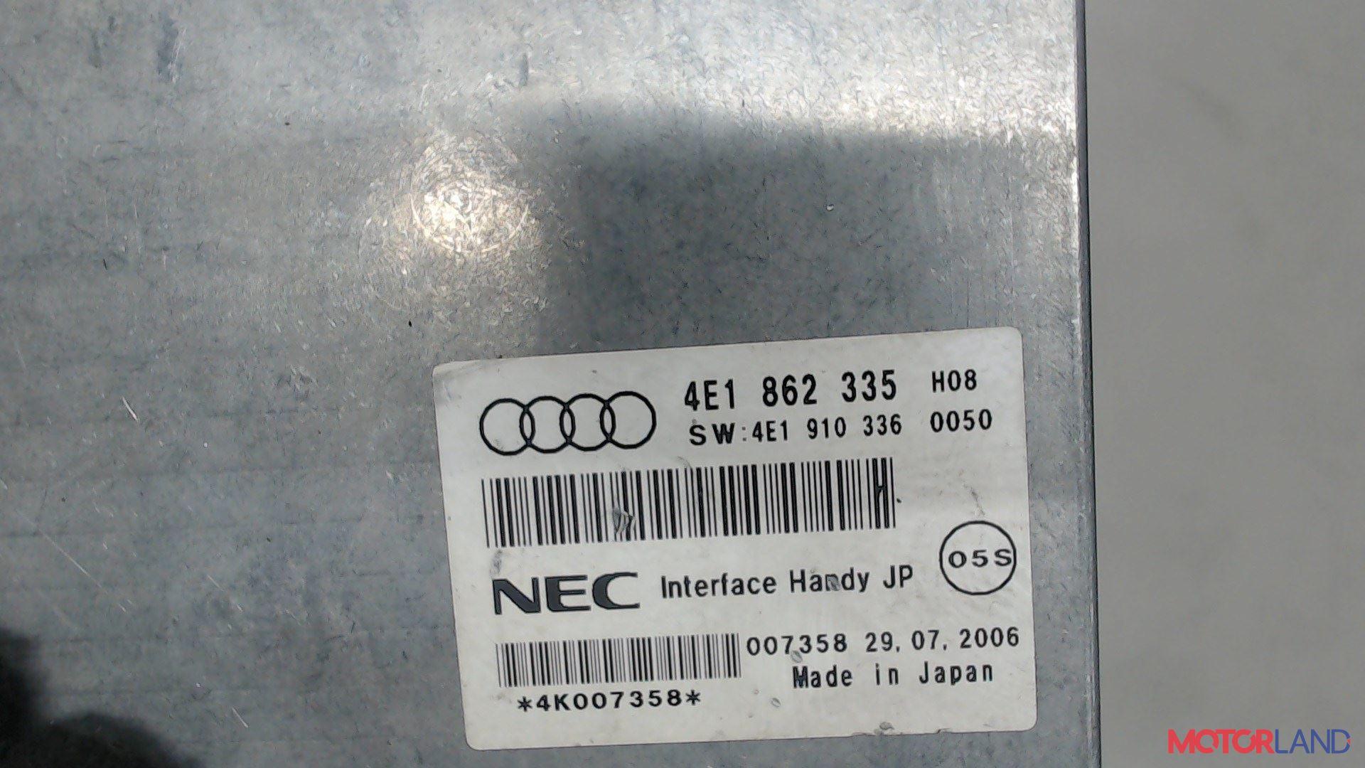 Блок управления (ЭБУ) Audi A6 (C6) 2005-2011 2.8 л. 2006 BDX б/у #5