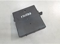 4F0907279 / 4F0910279008 Блок управления (ЭБУ) Audi A6 (C6) 2005-2011 6516753 #2