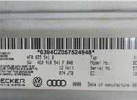 4F0035541B Блок управления (ЭБУ) Audi A6 (C6) 2005-2011 6517644 #4