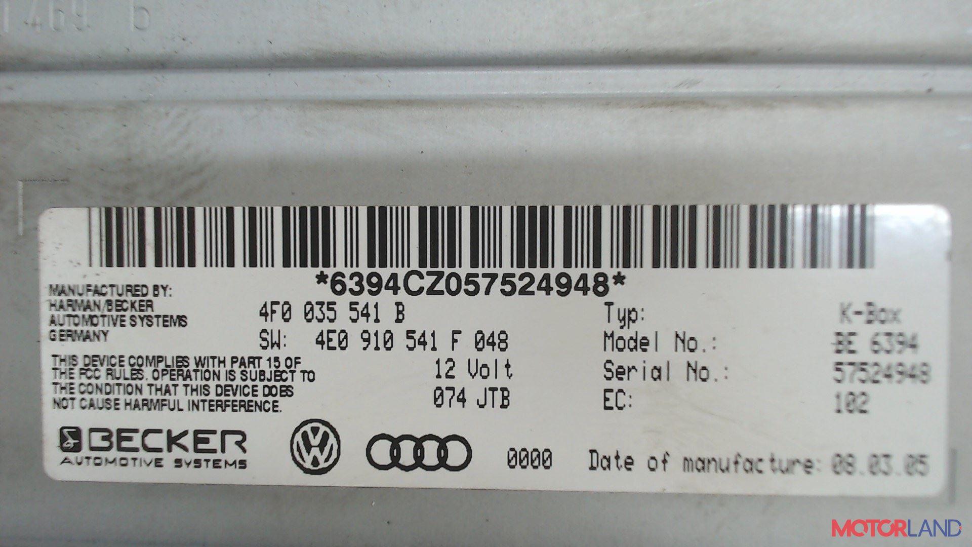 Блок управления (ЭБУ) Audi A6 (C6) 2005-2011 3.2 л. 2005 AUK б/у #4