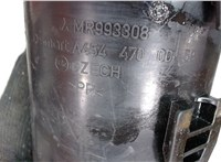 MR993308 / A4544700059 Абсорбер Mitsubishi Colt 2004-2008 6526657 #2