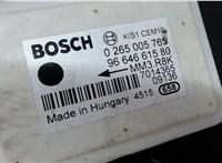 0265005765 / 9664661580 Датчик Peugeot 308 2007-2013 6529584 #3