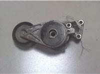 Механизм натяжения ремня, цепи Audi A3 (8PA) 2004-2008 6530303 #1