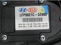 LFP0021C3Z900 Педаль Hyundai i40 2015- 6531339 #3