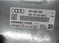 4F1907559 / 5WP45014 Блок управления (ЭБУ) Audi A6 (C6) 2005-2011 6531383 #4
