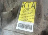 4730049200 КПП 5-ст.мех 4х4 (МКПП) KIA Sorento 2002-2009 6548489 #3