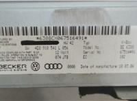 4e0910541l Блок управления (ЭБУ) Audi A6 (C6) 2005-2011 6550010 #4