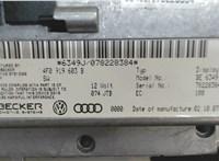 4F0919603B Дисплей компьютера (информационный) Audi A6 (C6) 2005-2011 6550268 #3