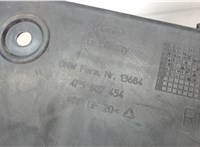 4f5807454 Брызговик Audi A6 (C6) 2005-2011 6554536 #3