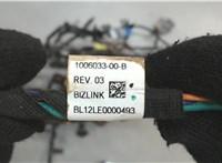 Электропроводка Tesla Model S 6557800 #3