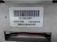 91932061 Подрулевые лепестки (Типтроник) Peugeot 4007 6561875 #3