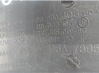 1427 G9 Корпус воздушного фильтра Citroen C5 2001-2004 6562878 #3