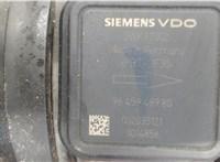 Измеритель потока воздуха (расходомер) Volvo V50 2004-2007 6562966 #3