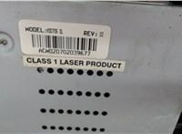 VOD705DL Дисплей мультимедиа Chrysler Voyager 2001-2007 6564658 #5