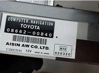 0866200840 Проигрыватель, навигация Toyota Avensis 2 2003-2008 6572083 #4