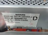 28090EQ300 Дисплей компьютера (информационный) Nissan X-Trail (T30) 2001-2006 6572126 #3