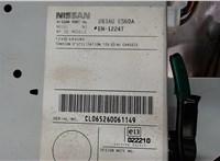 28090EQ300 Дисплей компьютера (информационный) Nissan X-Trail (T30) 2001-2006 6572126 #4