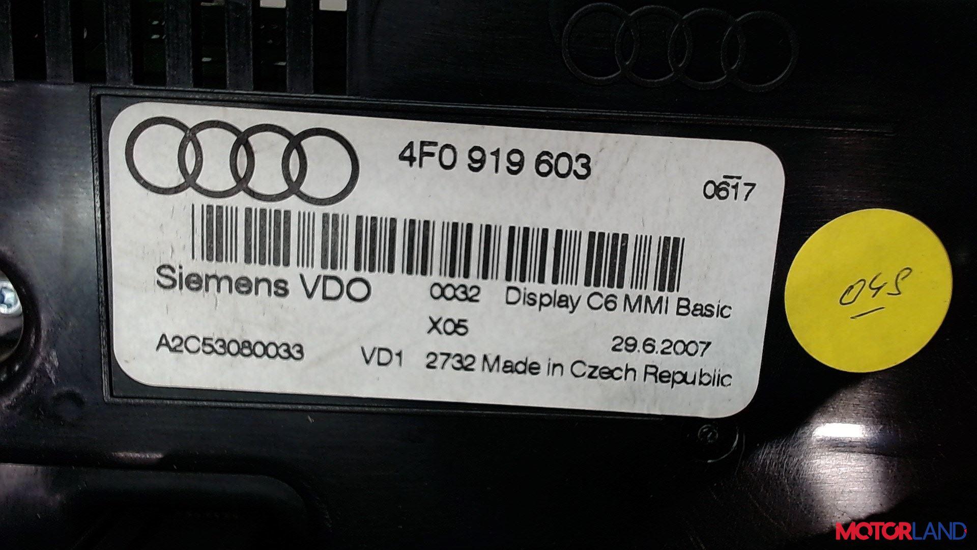 Дисплей компьютера (информационный) Audi A6 (C6) 2005-2011 2 л. 2008 BRE б/у #3