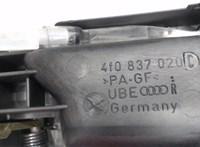 4F0837020C Ручка двери салона Audi A6 (C6) 2005-2011 6578380 #3