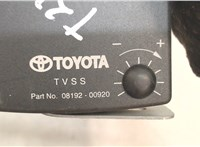 Блок управления (ЭБУ) Toyota Corolla E11 1997-2001 6585498 #3