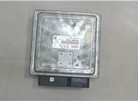 4F1907559 / 5WP45007 Блок управления (ЭБУ) Audi A6 (C6) 2005-2011 6592871 #2