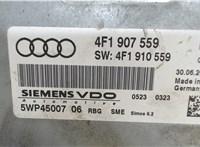4F1907559 / 5WP45007 Блок управления (ЭБУ) Audi A6 (C6) 2005-2011 6592871 #3