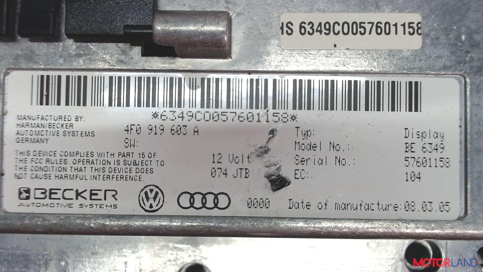 Дисплей компьютера (информационный) Audi A6 (C6) 2005-2011 2.4 л. 2005 BDW б/у #3