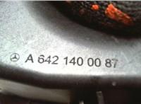 A6421400087 Резонатор воздушного фильтра Chrysler 300C 2004-2011 6595080 #3