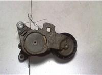 б/н Механизм натяжения ремня, цепи Citroen C4 Grand Picasso 2006-2013 6598487 #1