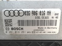 03G906016MH Блок управления (ЭБУ) Audi A6 (C6) 2005-2011 6599058 #3