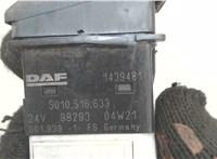 1439481 / 5010516633 Кнопка (выключатель) DAF LF 45 2001- 6605783 #2