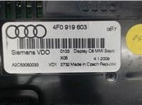 Дисплей компьютера (информационный) Audi A6 (C6) 2005-2011 6610323 #3