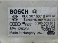 Датчик Audi A6 (C6) 2005-2011 6610679 #3
