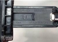 8633963 Ручка стояночного тормоза Volvo XC90 2002-2014 6612852 #3