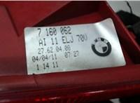 63217160062 Фонарь (задний) BMW 3 E90 2005-2012 6618354 #3