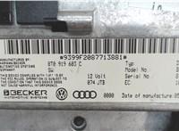 Дисплей компьютера (информационный) Audi A6 (C6) 2005-2011 6624550 #3