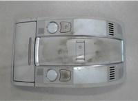 4F0947135BQ Фонарь салона (плафон) Audi A6 (C6) 2005-2011 6625981 #1