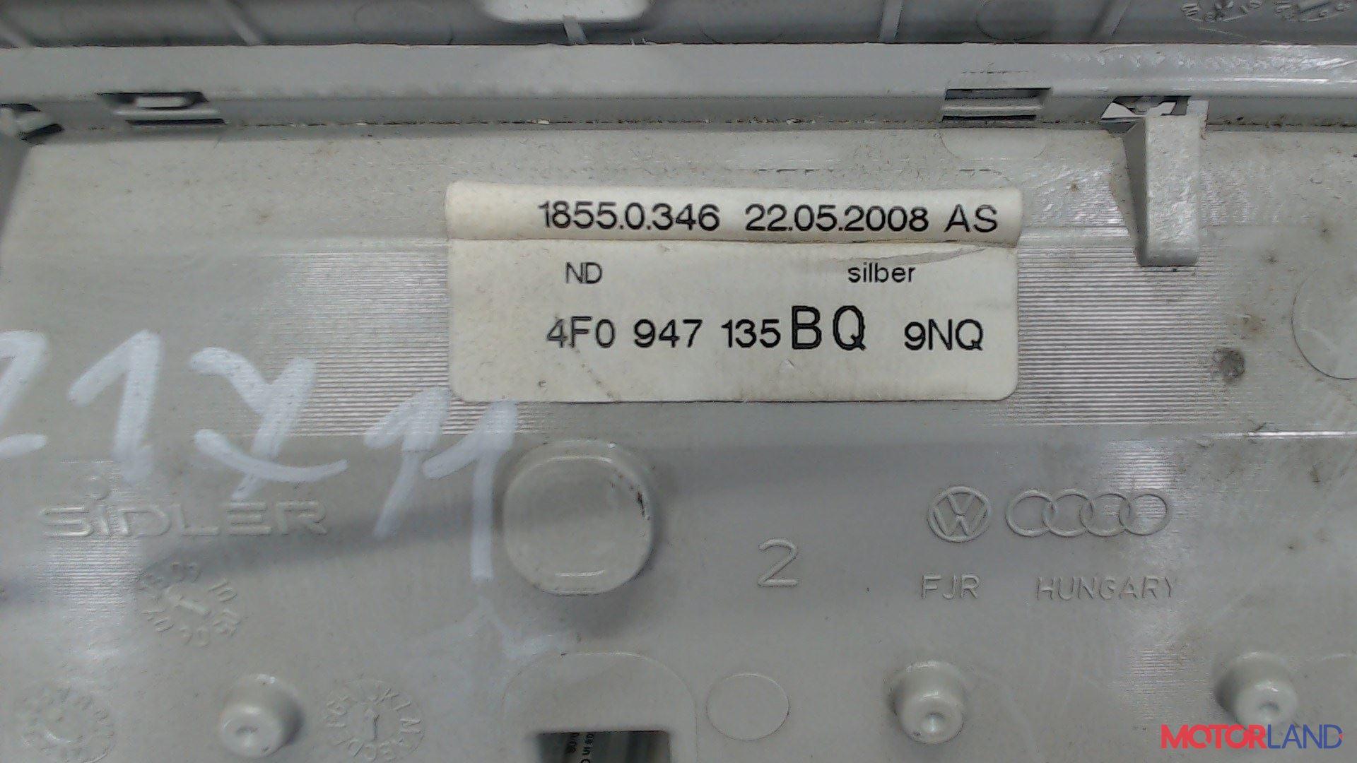 Фонарь салона (плафон) Audi A6 (C6) 2005-2011 2 л. 2008 BRE б/у #3